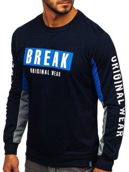 Мужская толстовка с капюшоном с принтом темно-синяя Bolf HY544