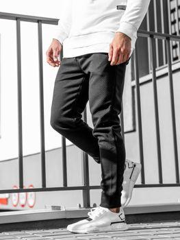 da42ee5d Купить спортивные штаны мужские в Украине — интернет-магазин bolf.ua