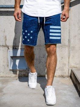Джинсові шорти чоловічі  купити джинсові шорти f77842b4336ea