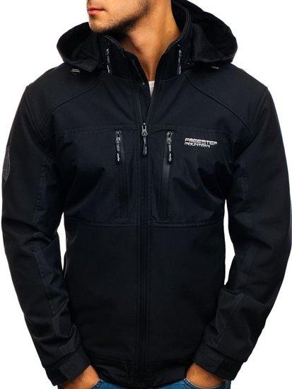 Куртка чоловіча FREESTEP 2139 чорна